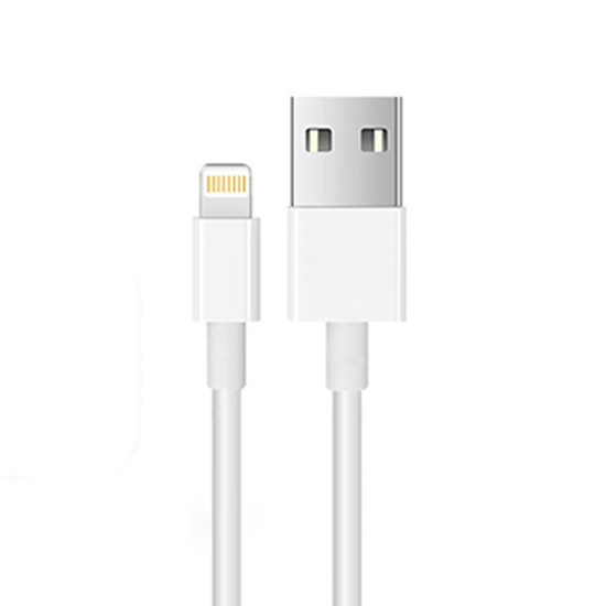 Picture of iPhone Charger Cable Lightning Cable White 1-2-3M