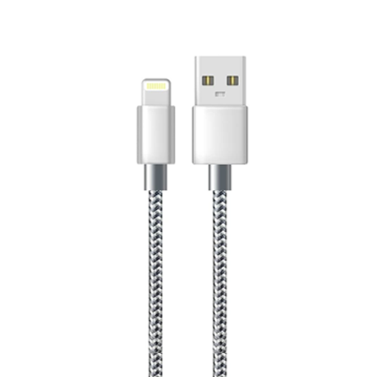 Picture of iPhone Charger Cable Alfa Lightning Cable Silver 1-2-3M  unBreakable Braided