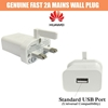 Picture of Genuine USB 2A Fast Charger Adapter & 3M Extra Long Cable For Huawei P9 P10 Lite
