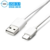 Picture of Genuine Samsung TYPE C Cable Fast USB-C Charger Lead For Galaxy A70 A70s A71