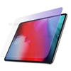 "Picture of Tempered Glass Film Screen Protector For Apple iPad Pro 12.9"" 11"" 2020/ 2018"