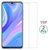 Picture of Glass Screen Protector & silicon back case For Huawei Y8s  y8 p